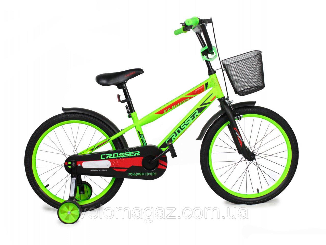 """Детский двухколесный велосипед Crosser JK-717 16"""""""