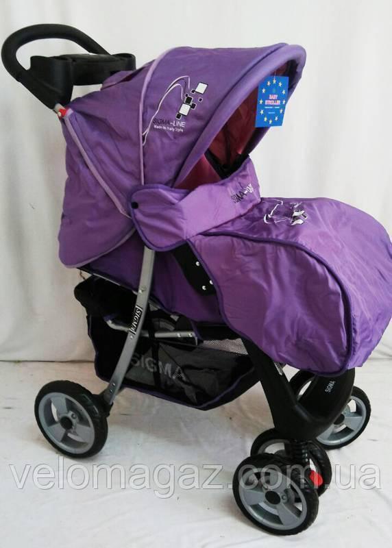Детская коляска Sigma K-038F прогулочная  с москитной сеткой фиолетовая