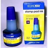 Штемпельная краска ECONOMIX 30 мл, фиолетовая