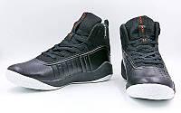 Кроссовки баскетбольные мужские Under Armour (р-р 40-45, черно-белый) Реплика, фото 1