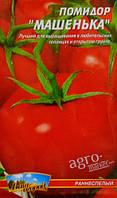 Семена томата Машенька