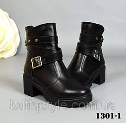 36, 38, 40 розмір! Зимові черевики чорні натуральна шкіра