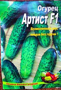 Семена огурцов сорт Артист F1, пакет 10х15 см