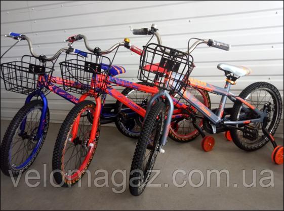 """Велосипед спортивний TopRider 512 20"""" з кошиком синій колір"""