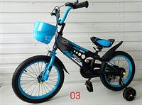 "Велосипед детский TopRider OF-03 16"" синий"