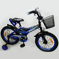 """Детский велосипед SIGMA RACER 16"""" синий"""