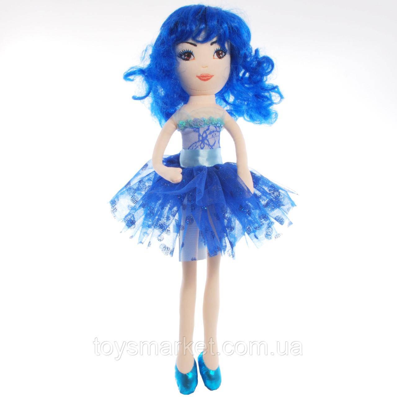 Мягкая игрушка кукла, 48 см.