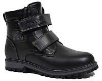 b93356ae98eec8 Зимние ботинки на подростка в Украине. Сравнить цены, купить ...