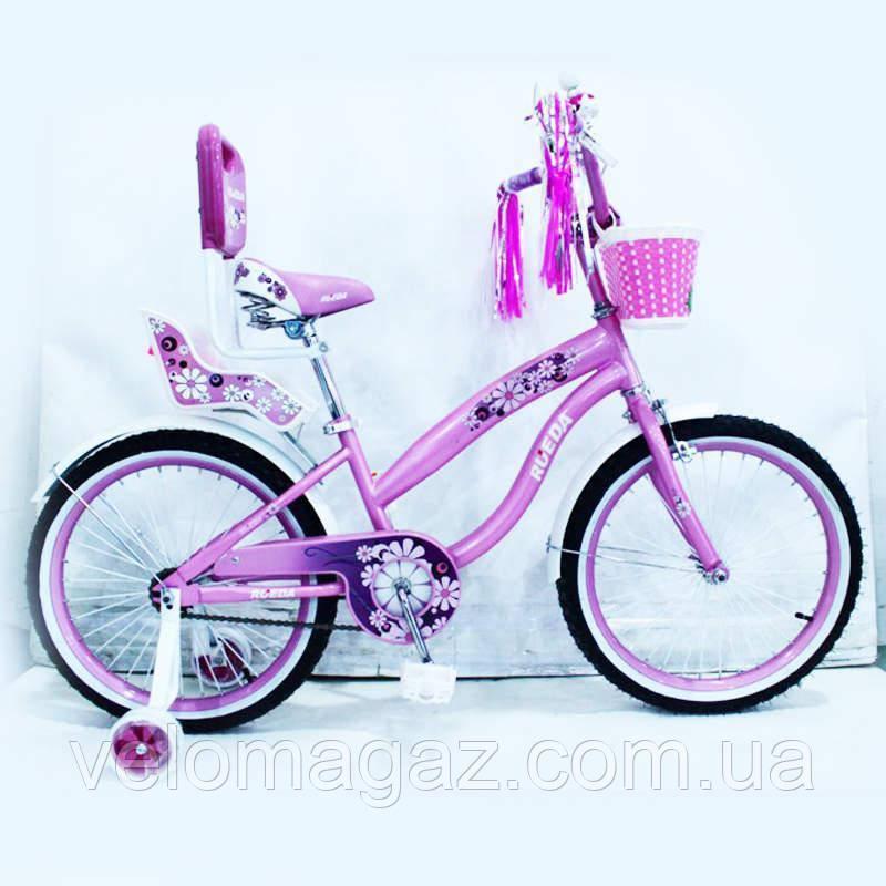 Велосипед дитячий двоколісний RUEDA 20-03B