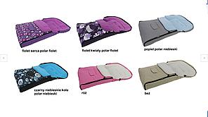 Спальный мешок KAREX