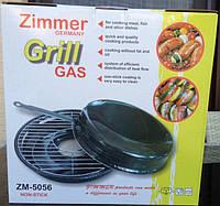 Сковородка для гриля Германия, фото 1