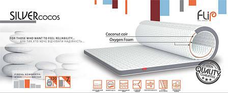 Тонкий матрас Matroluxe Сильвер Cocos 180x200 см (75741), фото 2
