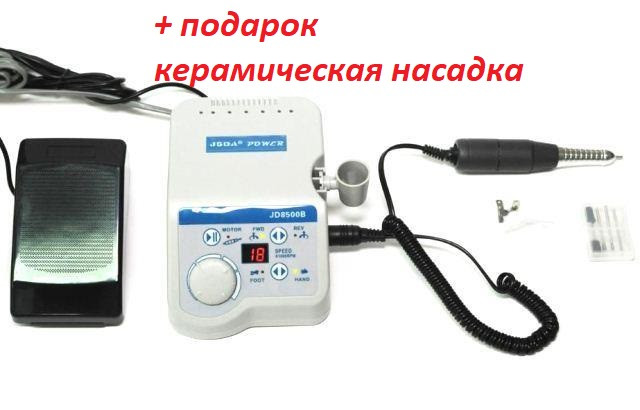 Фрезер для маникюра и педикюра electric drill  jd 8500b (оригинал)
