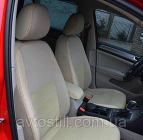 Чохли на сидіння Volkswagen Golf 7