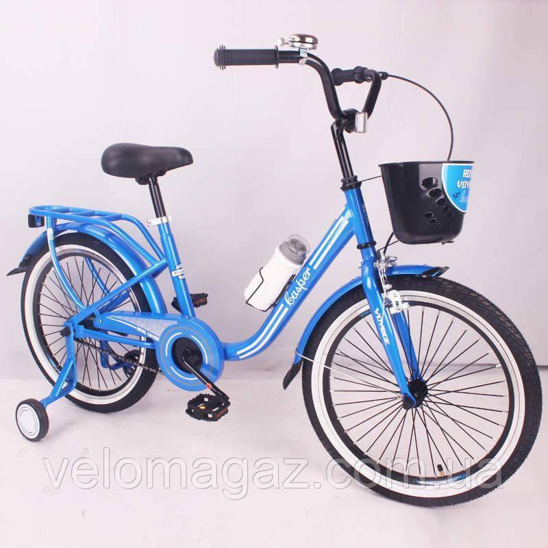 """Дитячий велосипед SIGMA CASPER-20"""" блакитний двоколісний"""