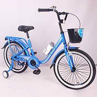 """Дитячий велосипед SIGMA CASPER-20"""" блакитний двоколісний, фото 1"""