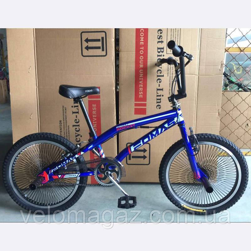 Экстремальный велосипед SIGMA Fomas F-200 синий двухколесный