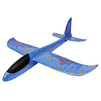 Метательный планер Explosion Большой размах крыльев 49 см (синий)