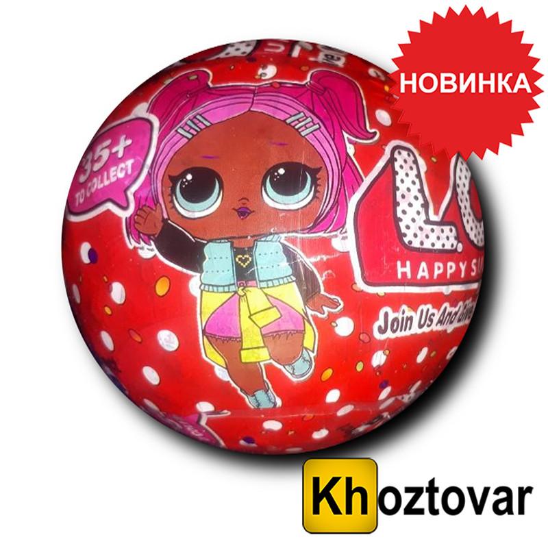 Кукла LOL Красный Шар | 12 серия