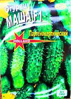 Семена огурцов сорт Маша F1, пакет 10х15 см