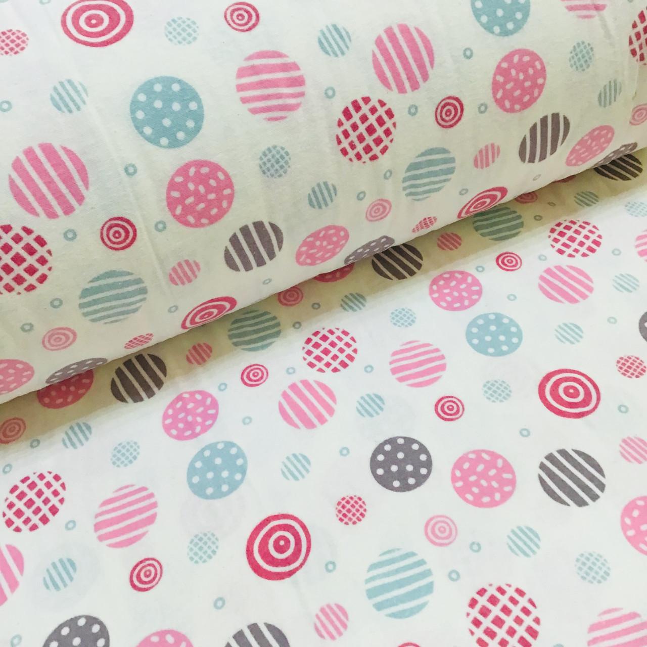 Фланелевая ткань кружочки розовые и голубые на белом (шир. 2,4 м)