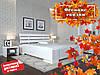 Кровать деревянная Домино с подъёмным механизмом из натурального дерева