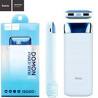Power Bank Hoco B29A 15000 mAh, white
