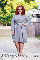 Большое сводное серое платье, фото 1