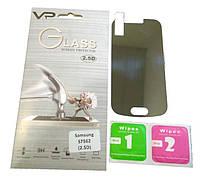 Защитное каленное стекло Samsung S7560, S7562 Galaxy Star Plus Duos (2.5D, 9h, 0.3мм) в УПАКОВКЕ + салфетки