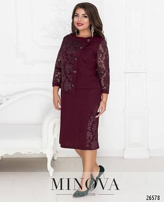 Нарядное элегантное женское платье больших размеров: 54-64, фото 2