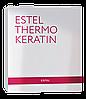 Набір для процедури Estel TERMOKERATIN 435/200/100мл.
