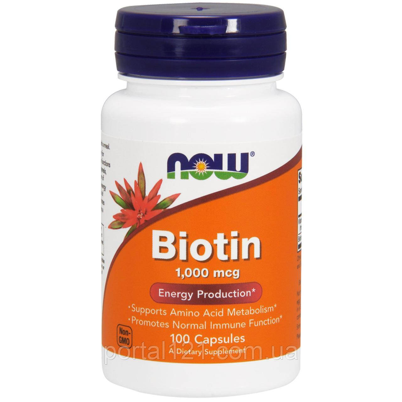 Биотин (В7) 1000мкг, Now Foods, 100 капсул