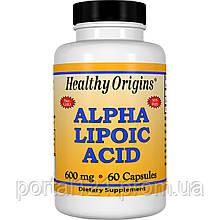 Альфа Ліпоєва Кислота 600мг, Healthy Origins, 60 капсул