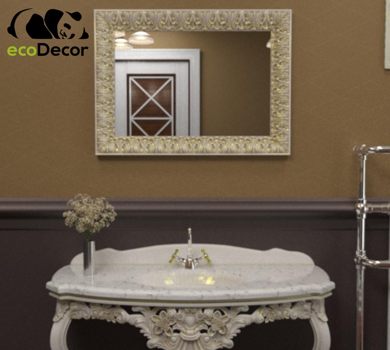 Зеркало в ванную Lucknow в белой с золотой патиной раме