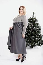 Женское платье макси размеры: 42-74, фото 3