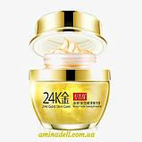 Крем для лица с коллоидным золотом и коллагеном 24K Gold & Collagen Skin Care Cream 50ml, фото 2