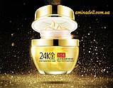 Крем для лица с коллоидным золотом и коллагеном 24K Gold & Collagen Skin Care Cream 50ml, фото 3