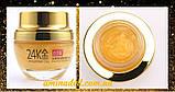 Крем для лица с коллоидным золотом и коллагеном 24K Gold & Collagen Skin Care Cream 50ml, фото 4