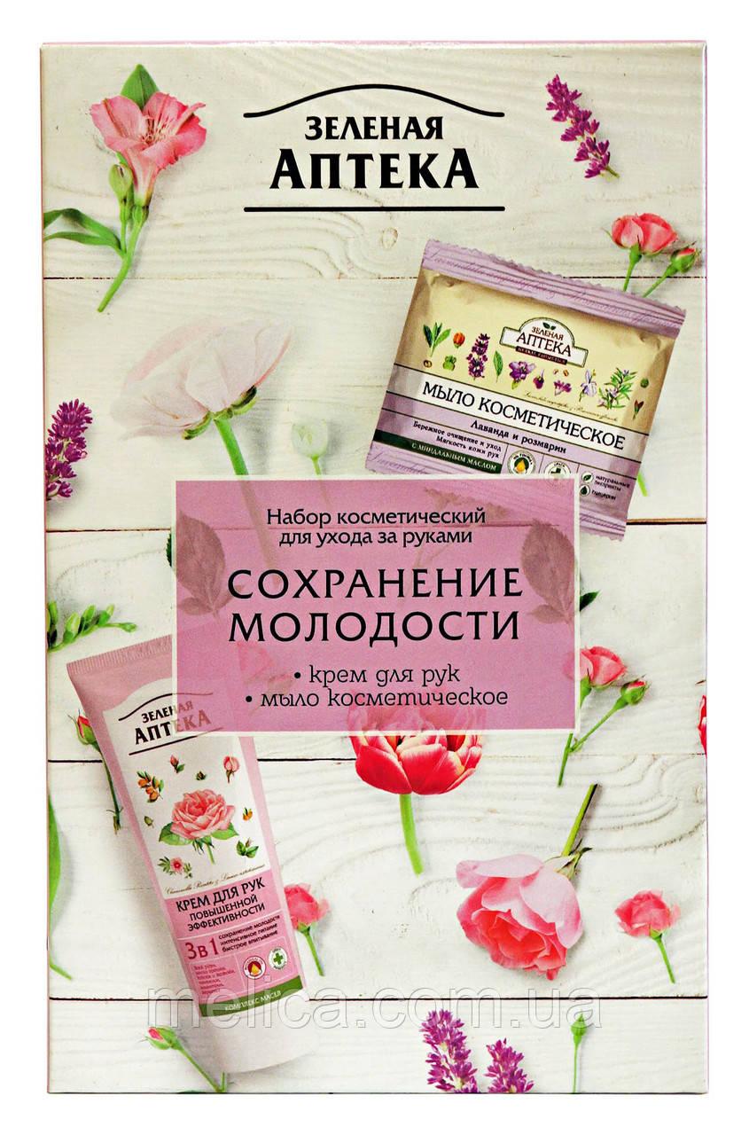 Косметический набор Зеленая Аптека Уход за руками Сохранение молодости (крем для рук+мыло)