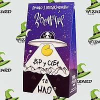 Печенье с предсказанием Космос (набор 5шт)