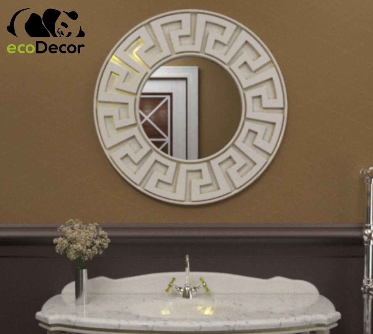 Зеркало в ванную белое с золотом Riga