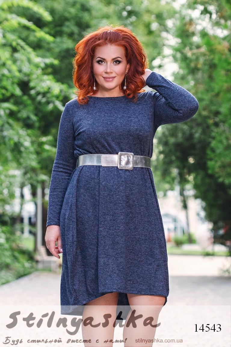 Большое сводное синее платье, фото 1