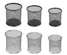 Подставка-стакан 2448, 3шт / НАБОР,КРУГЛЫЙ, серебро + черный, металл - сетка.