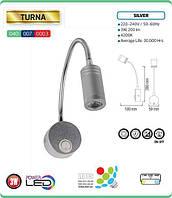 Світлодіодний світильник для підсвічування картин і дзеркал 3W 4200K TURNA