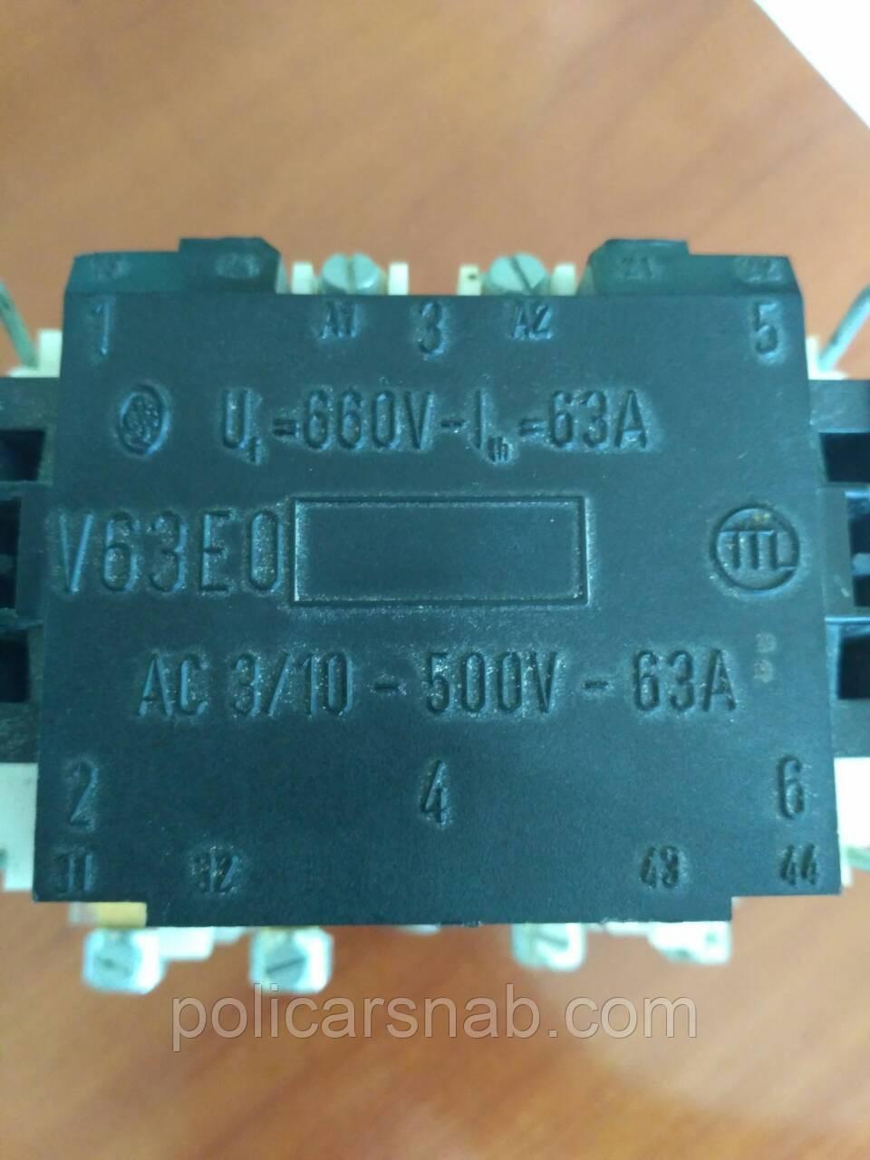 Пускач, пускач, контактор V63EO, АС3/10-500V-63A