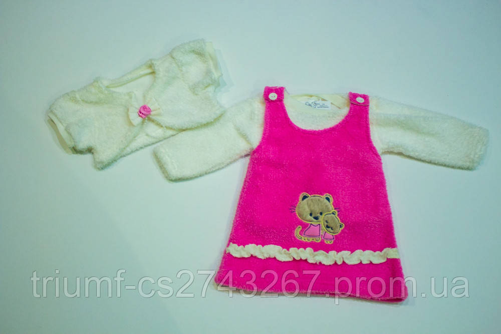 83e0678940e Платье с болеро для малышки - Интернет -магазин