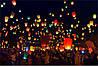 Небесні ліхтарики - купол. Великий, фото 7