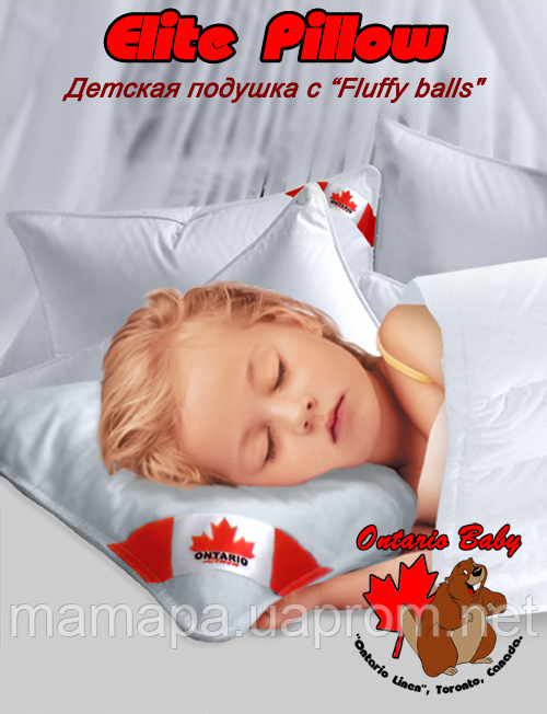 60х40 Ontario Elite Pillow 300 кант Детская подушка от 1 года и старше, фото 1