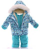 Детский костюм-тройка конверт курточка комбинезон , фото 1