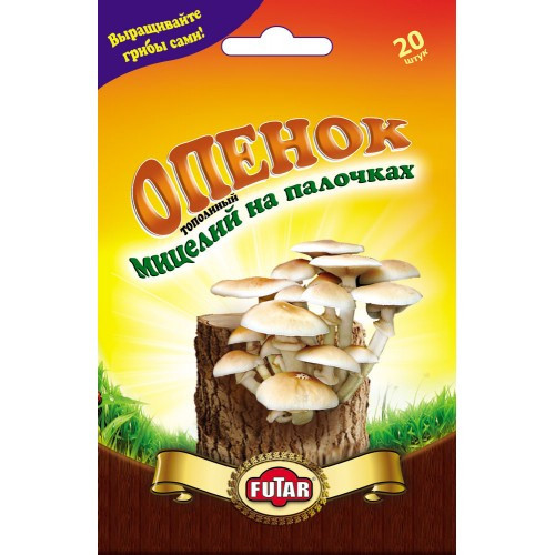 Опенок тополиный мицелий грибов на палочках Futar 20 шт